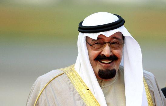 King AbdAllah Ibn Abdul-Azeez Ibn Saud