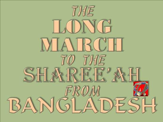 THE LONG MARCH TO THE SHAREE'AH FROM BANGLADESH